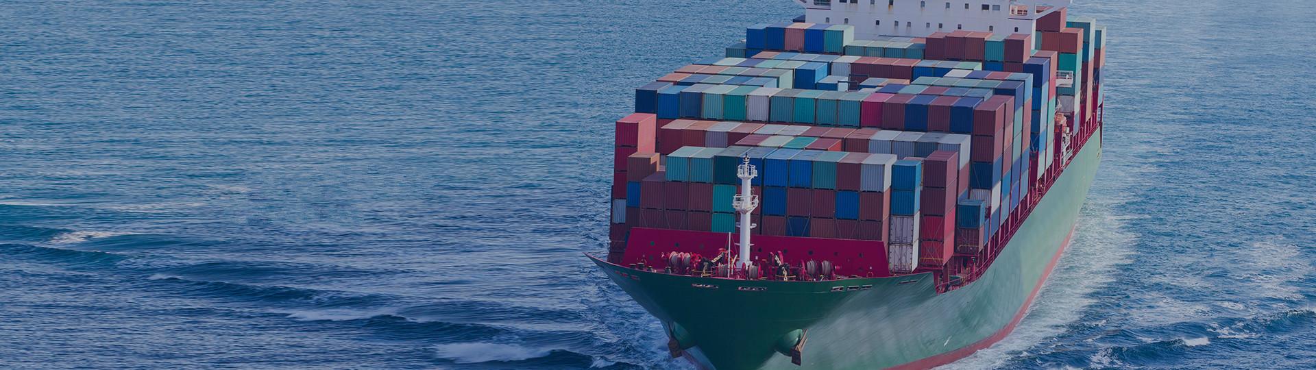 国际进出口清关报关物流供应链公司