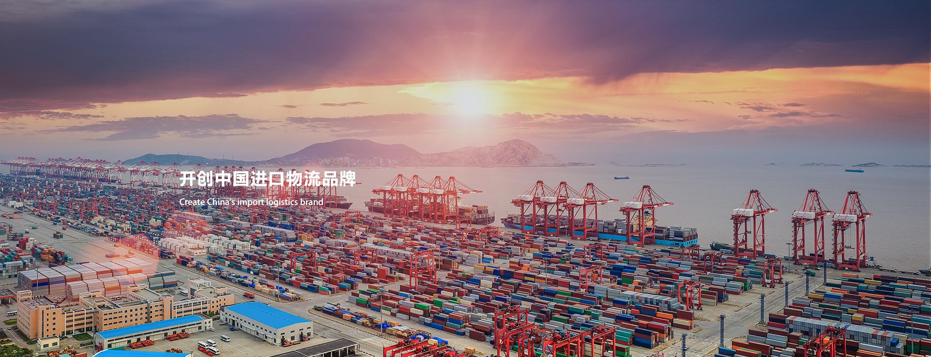 深圳旧设备进口清关公司