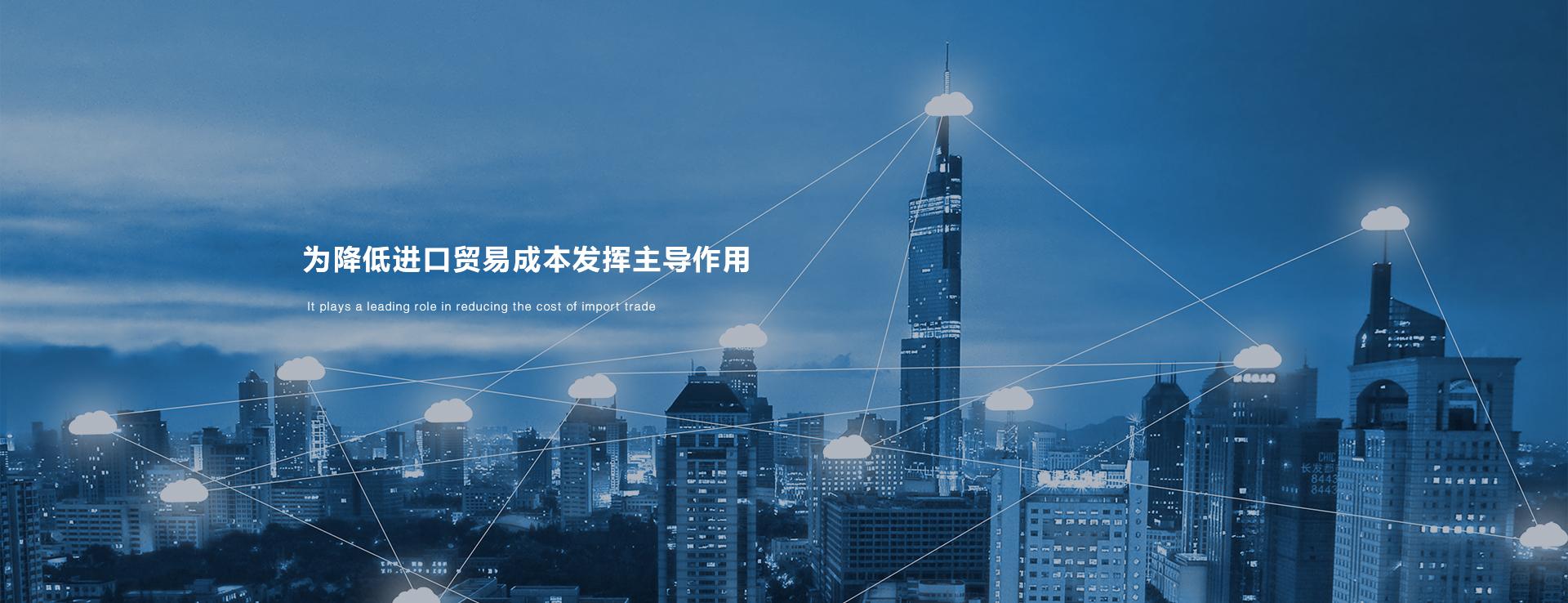 二手生产线上海进口清关代理